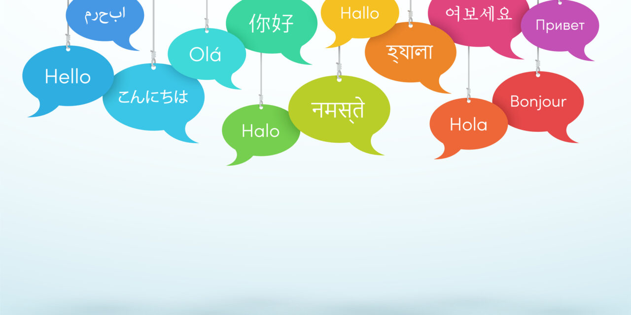 EasyRx Rolls Out Support in Multiple Languages