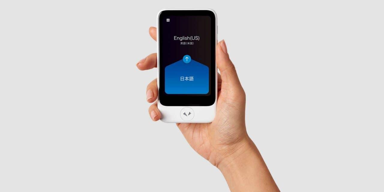 Pocketalk Releases HIPAA-Compliant Handheld Translation Device